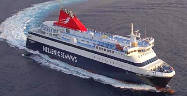 Ενα εισιτήριο κοστίζει δυο μεροκάματα! - e-Nautilia.gr | Το Ελληνικό Portal για την Ναυτιλία. Τελευταία νέα, άρθρα, Οπτικοακουστικό Υλικό