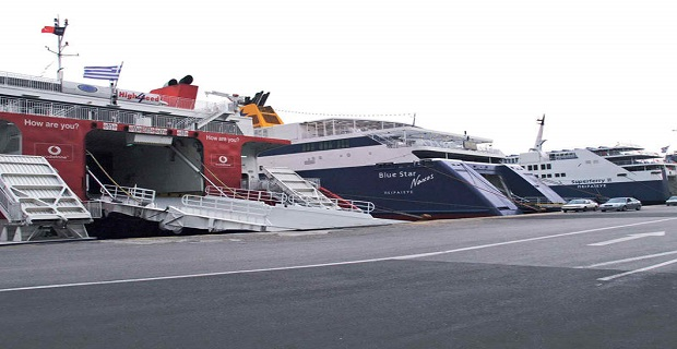 Νόμιμο το ανώτατο πλαφόν στα εισιτήρια των πλοίων - e-Nautilia.gr | Το Ελληνικό Portal για την Ναυτιλία. Τελευταία νέα, άρθρα, Οπτικοακουστικό Υλικό