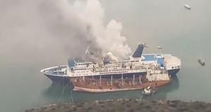 Δείτε το βίντεο της πυρκαγιάς του Ocean Countess [video]