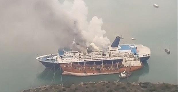 Δείτε το βίντεο της πυρκαγιάς του Ocean Countess [video] - e-Nautilia.gr | Το Ελληνικό Portal για την Ναυτιλία. Τελευταία νέα, άρθρα, Οπτικοακουστικό Υλικό
