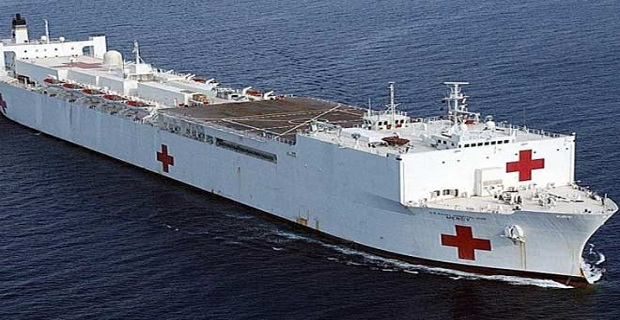 Tρία πλωτά νοσοκομεία θα ρίξει η Άγκυρα στο Αιγαίο - e-Nautilia.gr   Το Ελληνικό Portal για την Ναυτιλία. Τελευταία νέα, άρθρα, Οπτικοακουστικό Υλικό