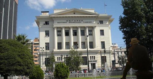 Άδικος και βαθύτατα αντιναυτεργατικός ο Προϋπολογισμός του ΝΑΤ - e-Nautilia.gr | Το Ελληνικό Portal για την Ναυτιλία. Τελευταία νέα, άρθρα, Οπτικοακουστικό Υλικό