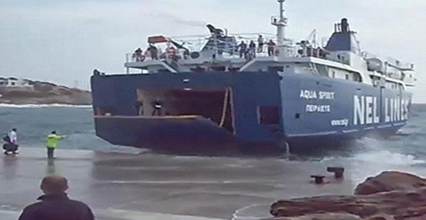Aqua spirit: Απίστευτη μάχη με τα κύματα στη Σίκινο [video] - e-Nautilia.gr | Το Ελληνικό Portal για την Ναυτιλία. Τελευταία νέα, άρθρα, Οπτικοακουστικό Υλικό