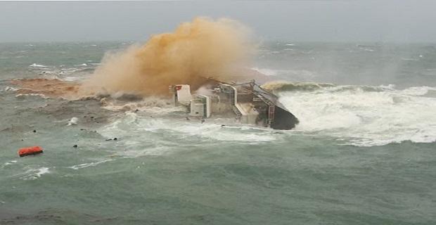 1 νεκρός και 4 αγνοούμενοι από την σύγκρουση πλοίων στην Κίνα - e-Nautilia.gr | Το Ελληνικό Portal για την Ναυτιλία. Τελευταία νέα, άρθρα, Οπτικοακουστικό Υλικό