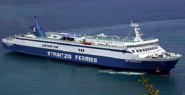 Strintzis Ferries: Εγκαταλείπει τη γραμμή Σάμη – Πάτρα – Ιθάκη(;) - e-Nautilia.gr | Το Ελληνικό Portal για την Ναυτιλία. Τελευταία νέα, άρθρα, Οπτικοακουστικό Υλικό