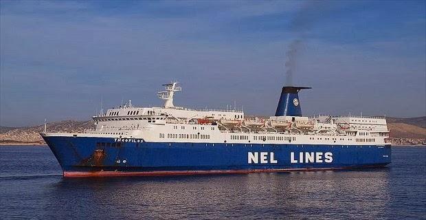 Ταξίδι «εφιάλτης» με το «Θεόφιλος» - e-Nautilia.gr | Το Ελληνικό Portal για την Ναυτιλία. Τελευταία νέα, άρθρα, Οπτικοακουστικό Υλικό