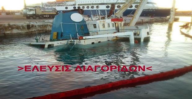 Τούρκοι πράκτορες ανατίναξαν το Nour M για αντίποινα(;) [vid+pics] - e-Nautilia.gr | Το Ελληνικό Portal για την Ναυτιλία. Τελευταία νέα, άρθρα, Οπτικοακουστικό Υλικό