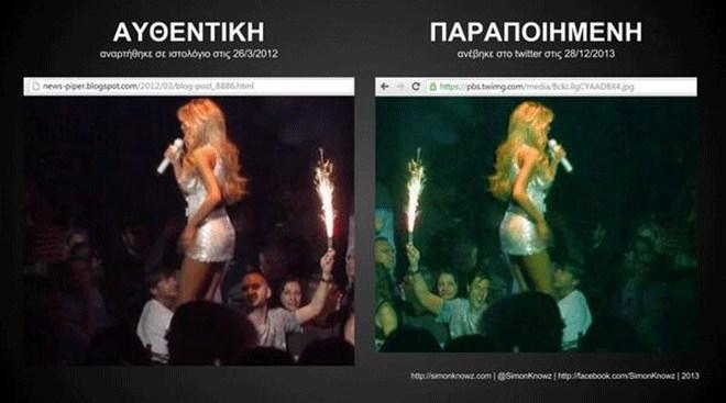 Απάντηση Βαρβιτσιώτη για τις φωτογραφίες στην Πάολα - e-Nautilia.gr | Το Ελληνικό Portal για την Ναυτιλία. Τελευταία νέα, άρθρα, Οπτικοακουστικό Υλικό