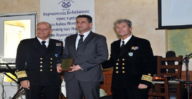Βραβεύτηκε ο καπετάν Βαγγέλης Στουραΐτης - e-Nautilia.gr | Το Ελληνικό Portal για την Ναυτιλία. Τελευταία νέα, άρθρα, Οπτικοακουστικό Υλικό