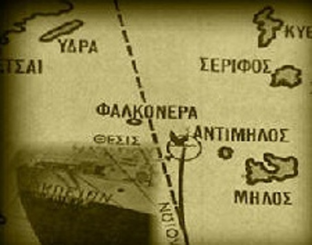 xarths+nayagiou+hrakleion