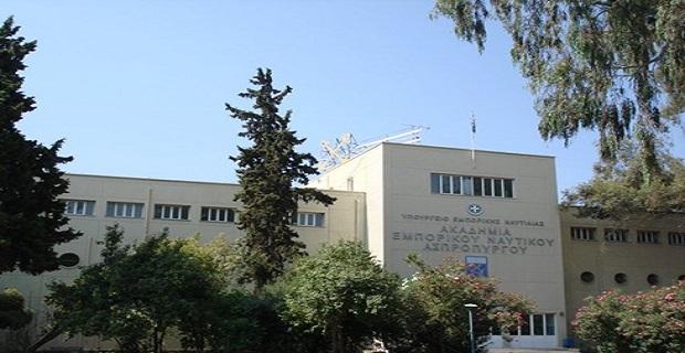 Εισαγωγή 40 Κυπρίων στις Ακαδημίες Εμπορικού Ναυτικού - e-Nautilia.gr | Το Ελληνικό Portal για την Ναυτιλία. Τελευταία νέα, άρθρα, Οπτικοακουστικό Υλικό