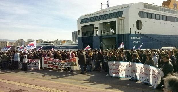«Φορτώνουν τα αδιέξοδα της πολιτικής τους στις πλάτες των εργαζομένων» - e-Nautilia.gr | Το Ελληνικό Portal για την Ναυτιλία. Τελευταία νέα, άρθρα, Οπτικοακουστικό Υλικό