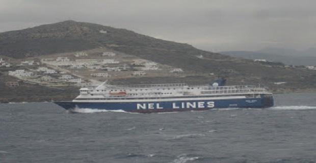 Δεν έπιασε στην Κίμωλο το «AQUA JEWEL» λόγω κακοκαιρίας - e-Nautilia.gr   Το Ελληνικό Portal για την Ναυτιλία. Τελευταία νέα, άρθρα, Οπτικοακουστικό Υλικό