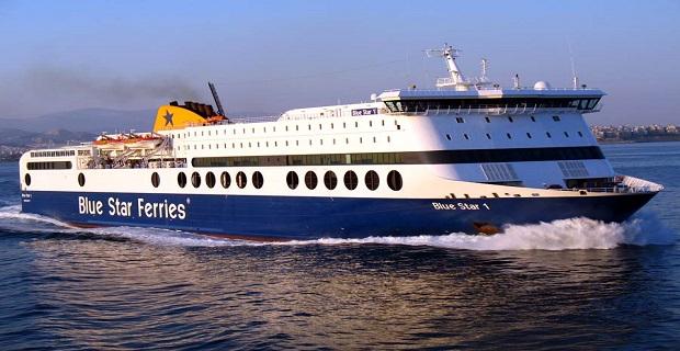 Με Κεφαλονίτη πλοίαρχο το παρθενικό ταξίδι του «Blue Star 1» - e-Nautilia.gr   Το Ελληνικό Portal για την Ναυτιλία. Τελευταία νέα, άρθρα, Οπτικοακουστικό Υλικό