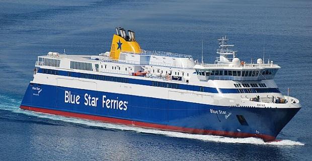 Το «Blue Star Ithaki» πιάνει Σάμο-Ικαρία - e-Nautilia.gr | Το Ελληνικό Portal για την Ναυτιλία. Τελευταία νέα, άρθρα, Οπτικοακουστικό Υλικό
