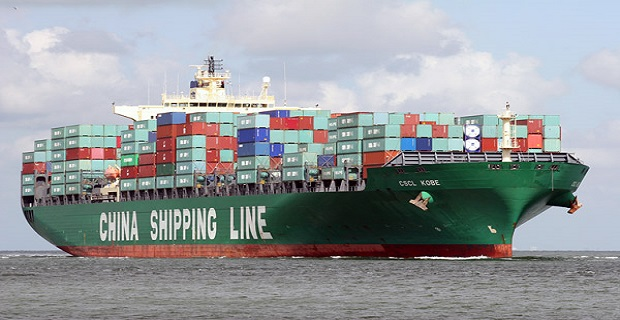 china_shipping_container_lines_nautilia_