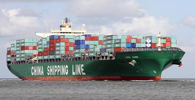 Η Hyundai Heavy ξεκίνησε να κατασκευάζει το μεγαλύτερο containership παγκοσμίως - e-Nautilia.gr   Το Ελληνικό Portal για την Ναυτιλία. Τελευταία νέα, άρθρα, Οπτικοακουστικό Υλικό