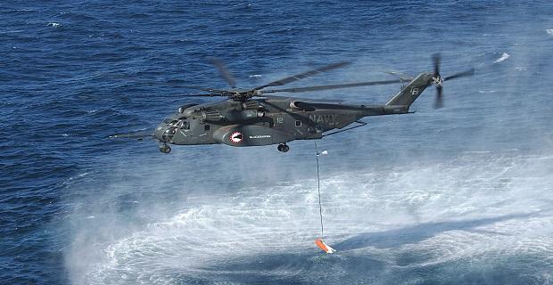 Δύο νεκροί από συντριβή ναυτικού ελικοπτέρου - e-Nautilia.gr | Το Ελληνικό Portal για την Ναυτιλία. Τελευταία νέα, άρθρα, Οπτικοακουστικό Υλικό