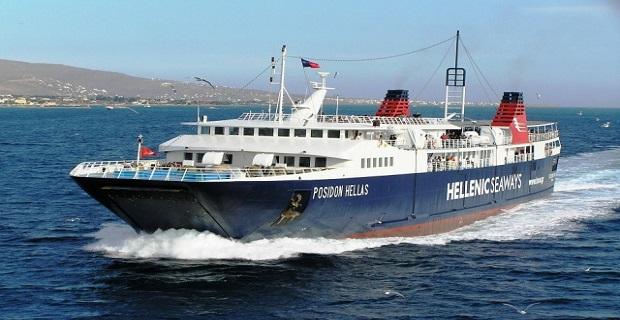 Έδεσε το «Ποσειδών Ελλάς» - e-Nautilia.gr | Το Ελληνικό Portal για την Ναυτιλία. Τελευταία νέα, άρθρα, Οπτικοακουστικό Υλικό