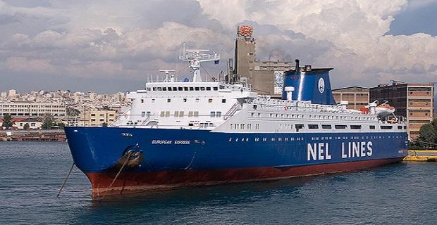 Απαγορεύθηκε ο απόπλους του «European Express» - e-Nautilia.gr | Το Ελληνικό Portal για την Ναυτιλία. Τελευταία νέα, άρθρα, Οπτικοακουστικό Υλικό