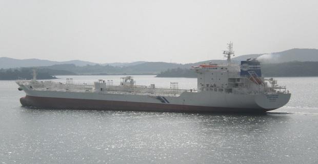 «Ακινητοποιημένο» δεξαμενόπλοιο με χημικά στην Ιρλανδία - e-Nautilia.gr | Το Ελληνικό Portal για την Ναυτιλία. Τελευταία νέα, άρθρα, Οπτικοακουστικό Υλικό
