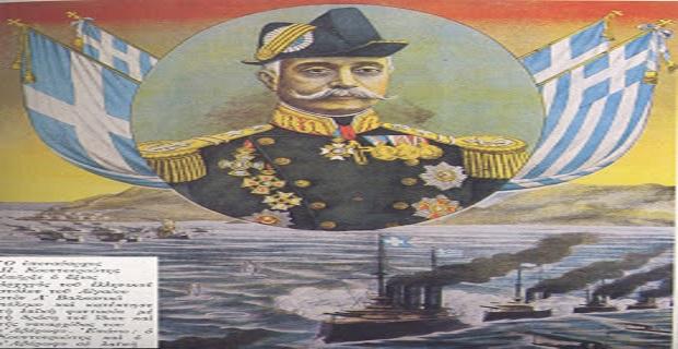 Όταν ο ελληνικός στόλος σύντριψε τους τούρκους στη Λήμνο - e-Nautilia.gr | Το Ελληνικό Portal για την Ναυτιλία. Τελευταία νέα, άρθρα, Οπτικοακουστικό Υλικό
