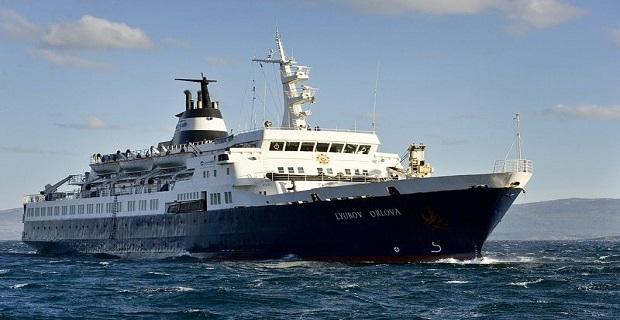 Το Ρώσικο πλοίο «φάντασμα» Lyubov Orlova απειλεί την Βρετανία - e-Nautilia.gr | Το Ελληνικό Portal για την Ναυτιλία. Τελευταία νέα, άρθρα, Οπτικοακουστικό Υλικό