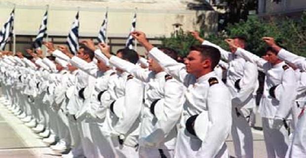«Μεταπτυχιακούς τίτλους» θα χορηγεί η Σχολή Ναυτικών Δοκίμων - e-Nautilia.gr | Το Ελληνικό Portal για την Ναυτιλία. Τελευταία νέα, άρθρα, Οπτικοακουστικό Υλικό