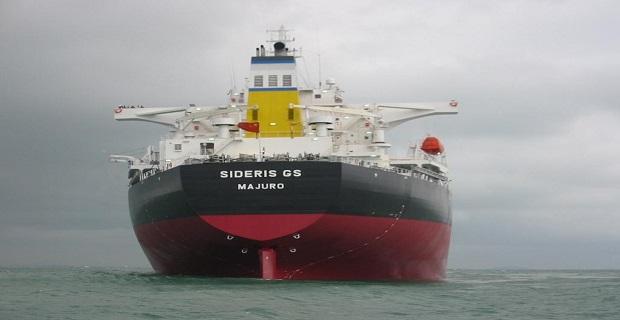 neo_ploio_diana_shipping_sideris_nautilia_
