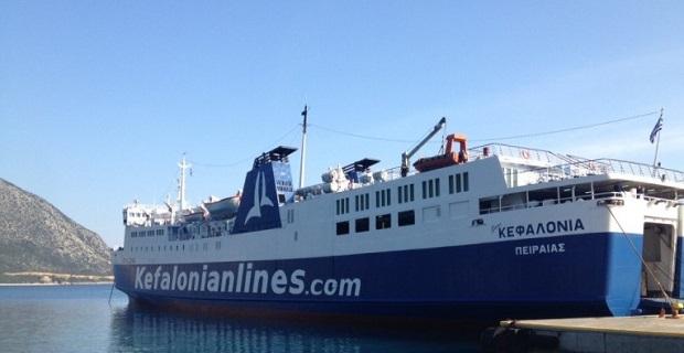 Το «Νήσος Κεφαλονιά» επιτέλους επανέφερε τον πολιτισμό στην Πατρίδα του - e-Nautilia.gr | Το Ελληνικό Portal για την Ναυτιλία. Τελευταία νέα, άρθρα, Οπτικοακουστικό Υλικό