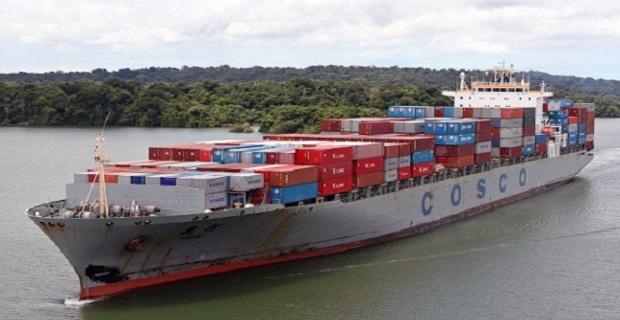 Σύγκρουση containership με χημικό δεξαμενόπλοιο στη Σιγκαπούρη - e-Nautilia.gr | Το Ελληνικό Portal για την Ναυτιλία. Τελευταία νέα, άρθρα, Οπτικοακουστικό Υλικό