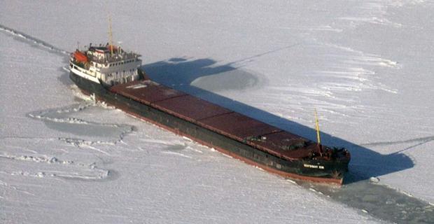 Σύγκρουση πλοίων στο Στενό του Κερτς - e-Nautilia.gr | Το Ελληνικό Portal για την Ναυτιλία. Τελευταία νέα, άρθρα, Οπτικοακουστικό Υλικό