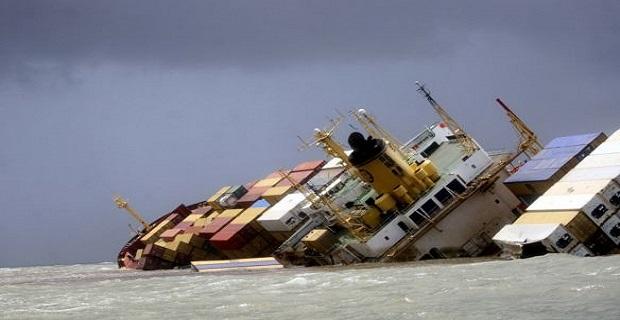 Ανατροπή containership μετά από σύγκρουση με τάνκερ – 5 αγνοούνται - e-Nautilia.gr | Το Ελληνικό Portal για την Ναυτιλία. Τελευταία νέα, άρθρα, Οπτικοακουστικό Υλικό