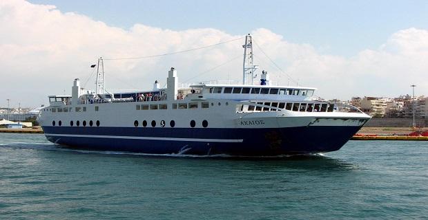 Tο «Αχαιός» 8 χρόνια μετά, έβαλε πλώρη για την Αίγινα - e-Nautilia.gr | Το Ελληνικό Portal για την Ναυτιλία. Τελευταία νέα, άρθρα, Οπτικοακουστικό Υλικό