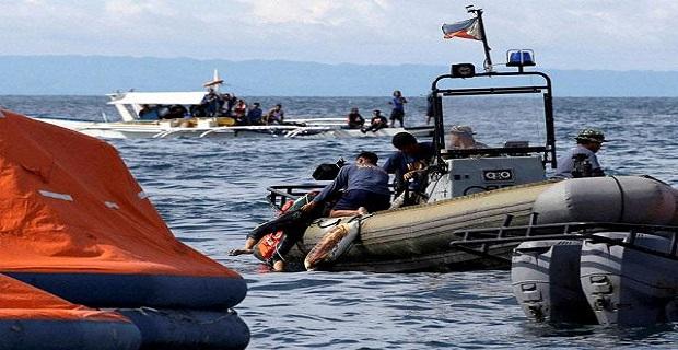 Βύθιση φορτηγού πλοίου στα ανοιχτά της Υεμένης με 12 νεκρούς - e-Nautilia.gr | Το Ελληνικό Portal για την Ναυτιλία. Τελευταία νέα, άρθρα, Οπτικοακουστικό Υλικό