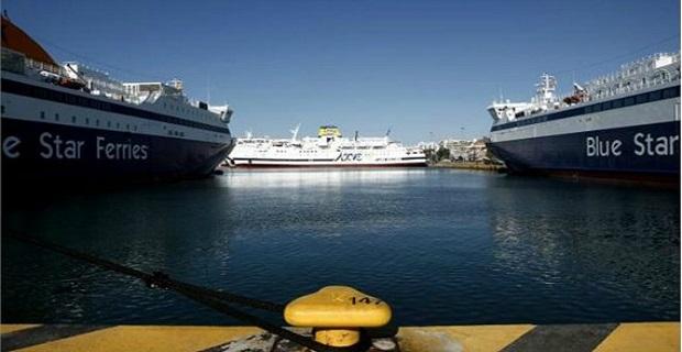 Δηλώσεις Τακτικής Δρομολόγησης Ακτοπλοϊκών Πλοίων - e-Nautilia.gr | Το Ελληνικό Portal για την Ναυτιλία. Τελευταία νέα, άρθρα, Οπτικοακουστικό Υλικό