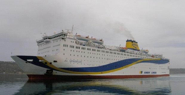 Καταγγελία για τα λύματα του πλοίου που φιλοξενούνται οι σεισμοπαθείς της Κεφαλονιάς - e-Nautilia.gr | Το Ελληνικό Portal για την Ναυτιλία. Τελευταία νέα, άρθρα, Οπτικοακουστικό Υλικό