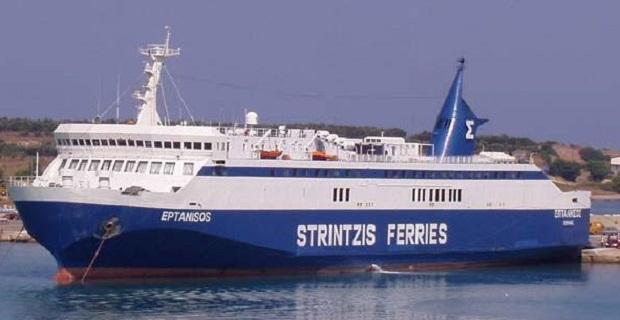 eptanisos_strintzis_ferries_aktoploia_