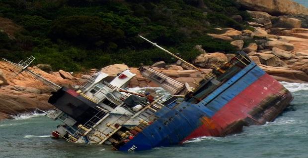 Φορτηγό πλοίο ανατράπηκε στα βράχια του Χονγκ Κονγκ. - e-Nautilia.gr | Το Ελληνικό Portal για την Ναυτιλία. Τελευταία νέα, άρθρα, Οπτικοακουστικό Υλικό