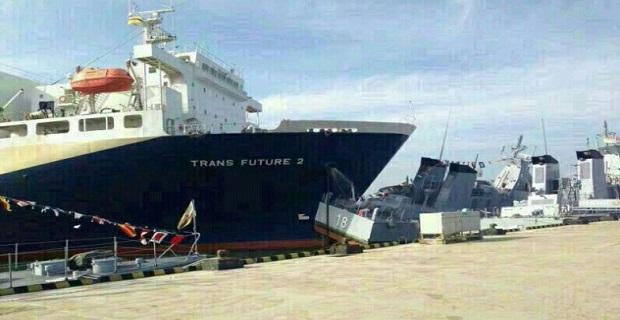 Ιαπωνικό πλοίο έπεσε πάνω σε πολεμικά πλοία του Μπρουνέι[pics] - e-Nautilia.gr | Το Ελληνικό Portal για την Ναυτιλία. Τελευταία νέα, άρθρα, Οπτικοακουστικό Υλικό
