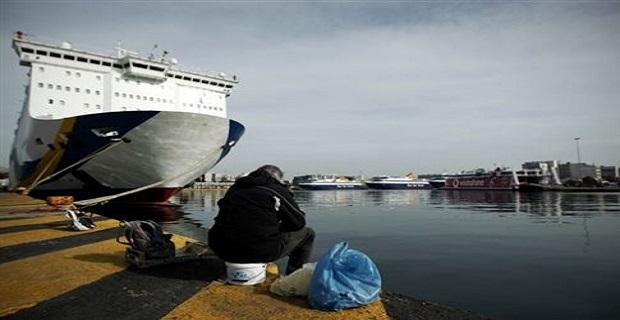 «Καταδίκη της οργανωμένης επίθεσης για την κατάργηση των ΣΣΕ!» - e-Nautilia.gr | Το Ελληνικό Portal για την Ναυτιλία. Τελευταία νέα, άρθρα, Οπτικοακουστικό Υλικό