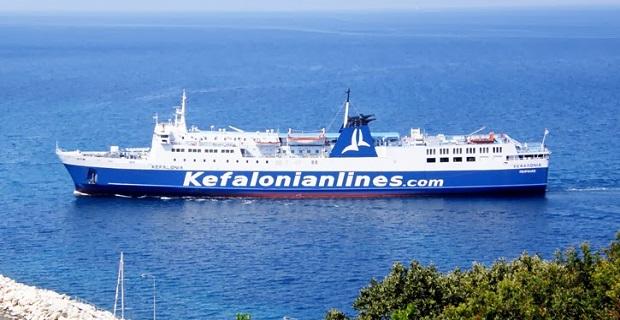 Έρχεται μείωση τιμών στις γραμμές της Κεφαλονιάς από τη Kefalonian Lines - e-Nautilia.gr | Το Ελληνικό Portal για την Ναυτιλία. Τελευταία νέα, άρθρα, Οπτικοακουστικό Υλικό