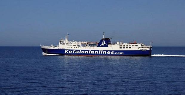 Η μεγάλη πρόσφορα της kefalonian lines στη δοκιμαζόμενη Κεφαλονιά - e-Nautilia.gr   Το Ελληνικό Portal για την Ναυτιλία. Τελευταία νέα, άρθρα, Οπτικοακουστικό Υλικό
