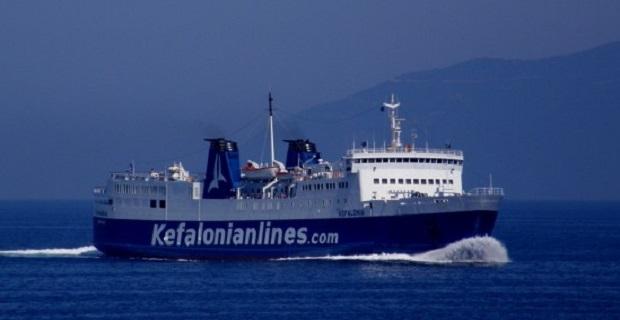 Η «Kefalonian Lines» θα εξυπηρετεί και την Ιθάκη απο 17 Φεβρουαρίου - e-Nautilia.gr | Το Ελληνικό Portal για την Ναυτιλία. Τελευταία νέα, άρθρα, Οπτικοακουστικό Υλικό