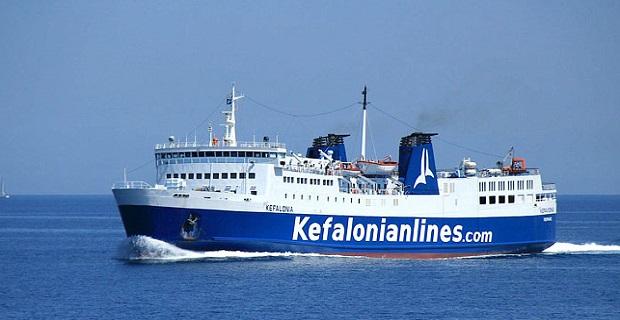kefalonian_lines_prosfora_allhlegguhs_