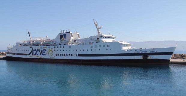 LANE:Ζητά παράταση για αντικατάσταση του πλοίου «Βιτσέντζος Κορνάρος» - e-Nautilia.gr | Το Ελληνικό Portal για την Ναυτιλία. Τελευταία νέα, άρθρα, Οπτικοακουστικό Υλικό