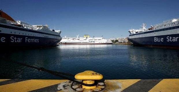 «Στάση εργασίας» των εργαζομένων στα λιμάνια τη Δευτέρα - e-Nautilia.gr   Το Ελληνικό Portal για την Ναυτιλία. Τελευταία νέα, άρθρα, Οπτικοακουστικό Υλικό
