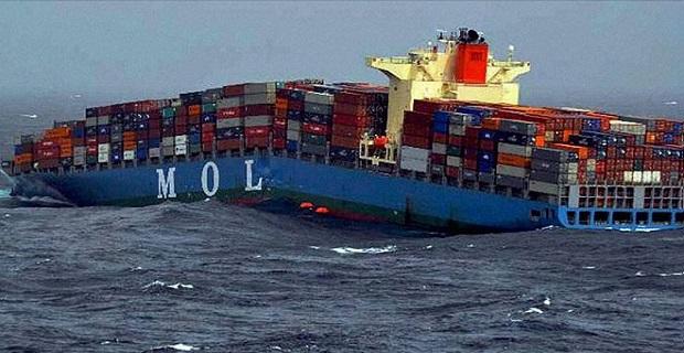 Μήνυση της MOL στη MHI για το ναυάγιο του MOL Comfort - e-Nautilia.gr | Το Ελληνικό Portal για την Ναυτιλία. Τελευταία νέα, άρθρα, Οπτικοακουστικό Υλικό