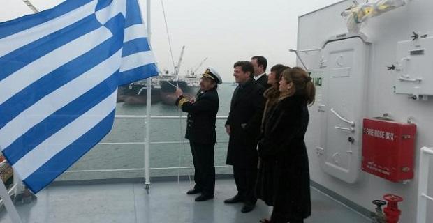 Το πλοίο μεταφοράς οχημάτων «Neptune Galene» ύψωσε την ελληνική σημαία - e-Nautilia.gr | Το Ελληνικό Portal για την Ναυτιλία. Τελευταία νέα, άρθρα, Οπτικοακουστικό Υλικό