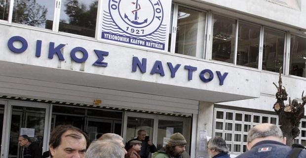 ΠΕΝΕΝ: Νίκη των ναυτεργατών στον Οίκο Ναύτη - e-Nautilia.gr | Το Ελληνικό Portal για την Ναυτιλία. Τελευταία νέα, άρθρα, Οπτικοακουστικό Υλικό